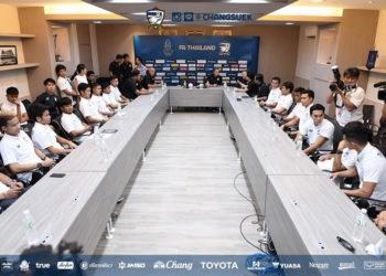 นักฟุตบอลทีมชาติไทย รายงานตัวครั้งแรกต่อ ราเยวัช