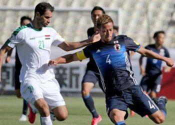 ไฮไลท์ฟุตบอล อิรัก 1-1 ญี่ปุ่น