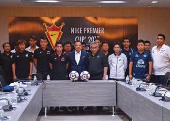 ไนกี้ 2017 จัดใหญ่ 16 ทีมไทยลีก เฟ้นดาวรุ่งสู่ช้างศึก