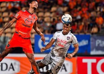 ไฮไลท์ฟุตบอล นครราชสีมา มาสด้า เอฟซี 0-1 เมืองทอง ยูไนเต็ด