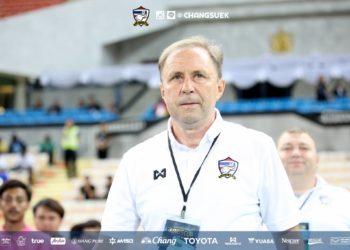 มิโลวาน ราเยวัช : เป้าหมายของผมคือพยายามทำให้ทีมชาติไทยเป็นทีมที่ดีที่สุดในเอเชีย