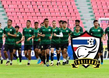 ประกาศหมายเลขเสื้อ ทีมชาติไทย ชุดทำศึก ฟุตบอลโลก รอบคัดเลือก โซนเอเชีย