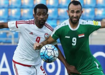 ไฮไลท์ฟุตบอล อิรัก 1-0 อาหรับเอมิเรตส์