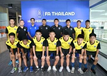 ทีมชาติไทย รุ่นอายุไม่เกิน 16 ปี เข้าเก็บตัวก่อนลุยศึก JENESYS ที่ญี่ปุ่น