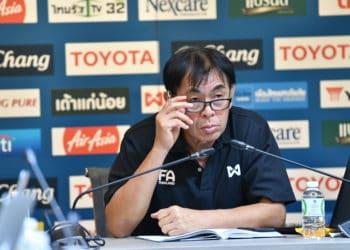 วิทยา เผยยกเลิก ทีมชาติไทย U23, ให้ เอคโคโน คุมทีม U14 ลงไป
