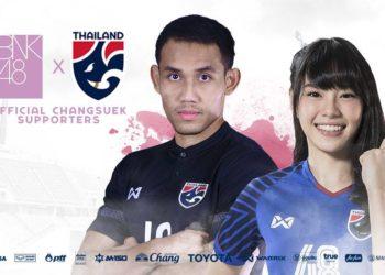 โอตะรอฟิน! BNK48 ประกาศร่วมเชียร์ ทีมชาติไทย อย่างเป็นทางการ