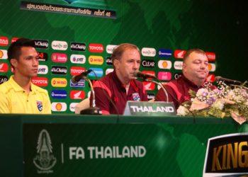 มิโลวาน ราเยเวัช : เรามีเป้าหมายที่จะรักษาถ้วย คิงส์คัพ ให้อยู่ในประเทศไทยต่อไป