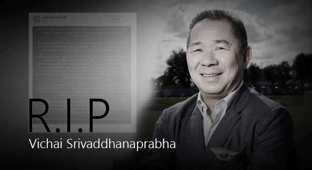 Vichai-Srivaddhanaprabha